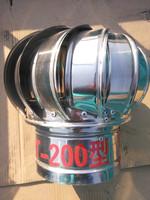 200mm Powerless Roof Turbo Air Circle Ventilator