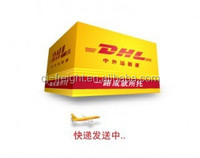 General cargo From China to Canada By DHL---SKYPE:lxfm2005