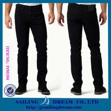 men's skinny jeans PJM1304