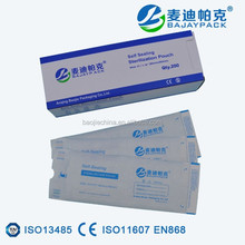 Good adhevise self sealing sterilization bag with CE