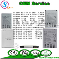 rechargeable batteries for LG mobile phone