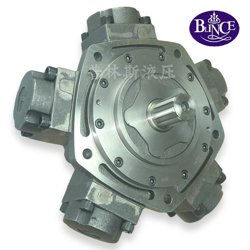 Spline shaft mounting radial piston hydraulic motor for Radial piston hydraulic motor