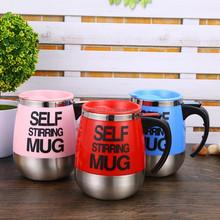 Hottest self stirring coffee mug battery powered stainless steel self stirring cup