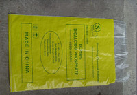 pp woven waterproof packing bag with liner bag