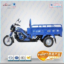 zongshen motor 3 wheels motor tricycle for cargo using with heavy load