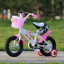 Freestyle 2015 kids bike / BABY bike / children bicycle wheels 16 inch