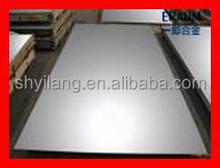Nickel 201 N6 GBT2055 with ASTM and JIS standatd sheet/plate