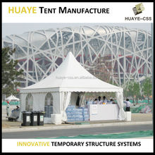 Good quality best price gazebo tents of outdoor furniture pagoda