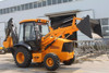 2WD/4WD By wheel and New Condition tractor backhoe loader