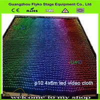 Price factory led fabric curtains