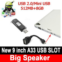 New Quad Core A33 Chips RAM 512MB ROM 8GB Cameras With Flashlight WIFI Bluetooth Cheap Android 4.4 9 Inch Tablet
