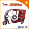 roof style electric three wheel cargo motorcycle gold supplier