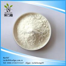 Health food 100% Pure Marine Collagen Powder(from fish skin)
