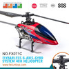2015 hot selling rc model 2.4g 4ch helicopters toy for adult