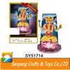 Caste system in India educational toy puzzles games