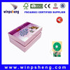 Wedding Favors Gifts Recordable Music Gift Box Made In China