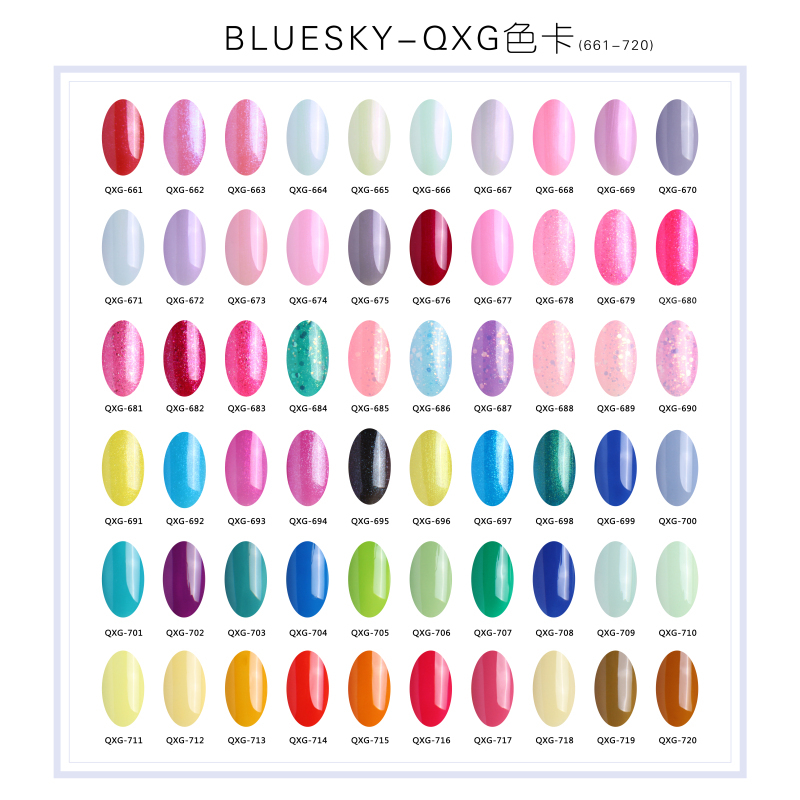... nail polish, QXG color gel polish ,nail art gel , base coat, top coat