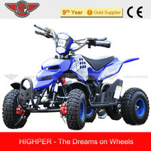 2013 350W-800W Mini Electric Quad,ATV, Electric 4 Wheeler for Kids (ATV-10E)