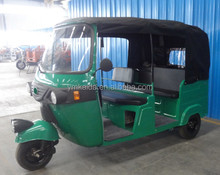 KD-T002 (green type) motorized tricycle for more people passenger van