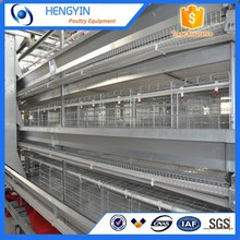2015 Professional automatic poultry cage egg layer chicken cage for sale