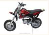New 250W Mini Electric Dirt Bike