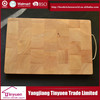 Good Quality Durable Olive Wood Custom Rustic Wooden Chopping Board
