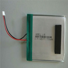 With UL 405070 rechargeable battery 3.7v 1700mah