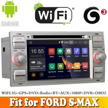 Pure android 4.4.4 system car dvd gps navigation fit for FORD S-MAX 2007 - 2009 WITH CHIPSET WIFI 3G INTERNET DVR OBD2 SUPPORT
