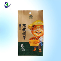 Heat sealed brown kraft paper bag for food/flat customized kraft paper food bag