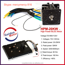 High efficiency small size 20kw motor peak power brushless motor 50kw