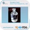 /p-detail/Octyl-alcohol-qu%C3%ADmica-agente-auxiliar-300006987277.html