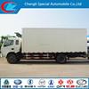 Bulk cargo van Chinese cargo van famous van cargo lorry Manufacturer van lorry lower price cargo truck van china cargo truck