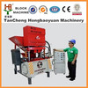 Hot Hale maquinas eco 7000 interlocking stabilized soil block machine for nepal