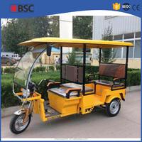 200CC adult pedal trike