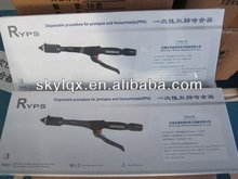 2013 new innovative pph wuxi co ltd for operation of hemorrhoids or surgery for hemorroidses
