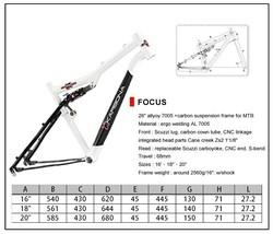 MTB carbon frame 29er 26 27.5