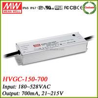Meanwell pfc led driver 700ma HVGC-150-700