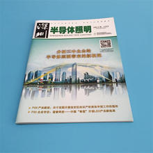 Printing high quality cheap matt art paper magazine