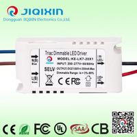 20w dimmable 12v 24v led driver constant voltage 110v 220v power supply