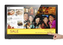 18.5 inch lcd digital advertising display,lcd digital pantalla publicidad