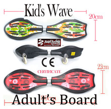 vigor children rocking plastic 2 wheels wave street surfing landsurf caster skateboard