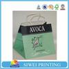 2015 Printed Velvet Packaging Paper hot-stamping gift paper bag for child
