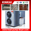 China Top Ten Seafood dryer /Seafood Dehydrator