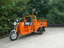 Best New Chinese 150cc Three Wheel Motorcycle Cargo Trike