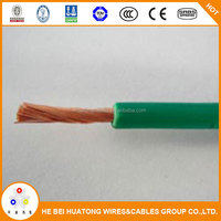 450/750v Cheap Flexible copper/PVC Single Core Wire, RV Electrical Wire