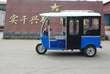 China Engine three Wheels Gasoline Tricycle