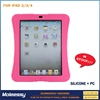 High-level protective silicone case for ipad 4