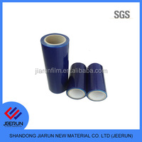 PE Protection Tape for Stainless Steel Sheet,PE Material Protection Tape Manufacturer