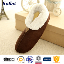 warm home shopes casual shoes for men