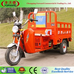 2015 hot sale 150CC cargo tricycle/3 wheel scooter/best selling products adult tricycle